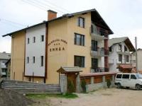 Хотел Емида,Гостиницы в Банско