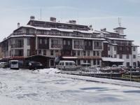 Хотел Бандерица,Гостиницы в Банско
