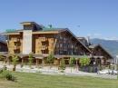 Пирин гольф отель & спа,Гостиницы в Банско